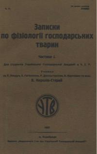 book-20502