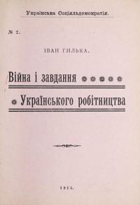 book-20506