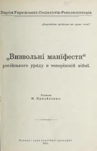 book-20509