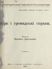 book-20511