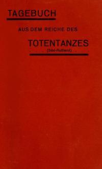 book-20535