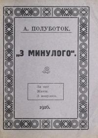 book-20536