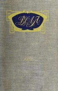 book-20540