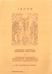 book-20552