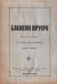 book-20558