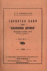 book-20559