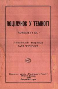 book-20560