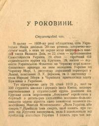 book-20561
