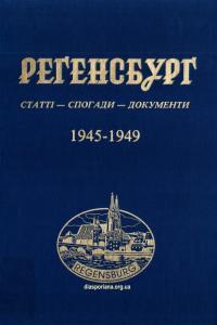book-20562