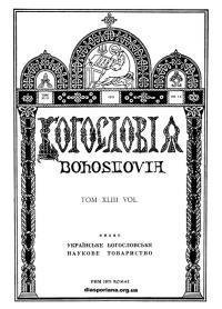 book-20574