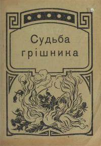 book-20580