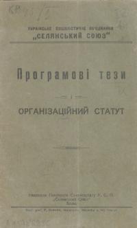 book-20584