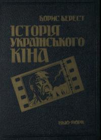 book-20589