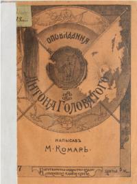 book-20598