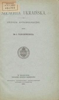 book-20599