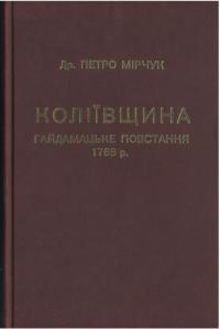 book-2060