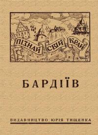 book-20601
