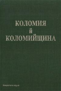 book-20610
