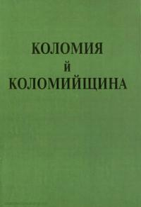 book-20611