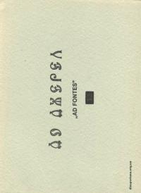 book-20647