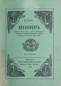 book-20651