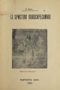 book-20652