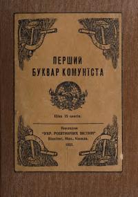 book-20654