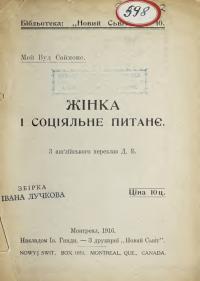 book-20656