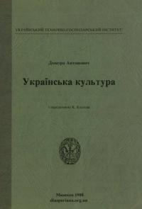 book-20657