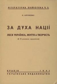 book-20684