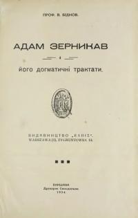 book-20687