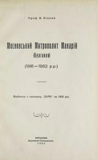 book-20688