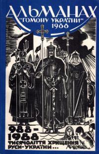book-20694