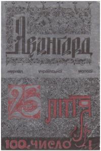 book-20696