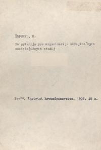 book-20699