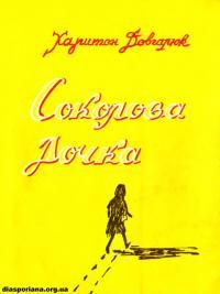 book-20714