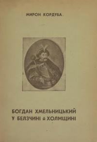 book-20715