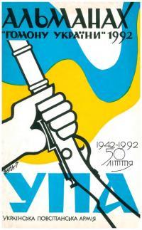 book-20722