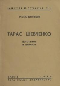 book-20726