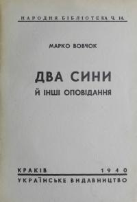 book-20728