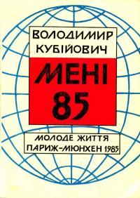 book-2073