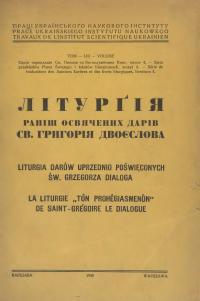 book-20732