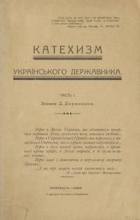 book-20735