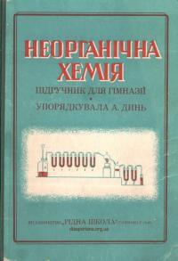 book-20736