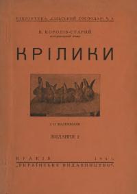 book-20742