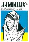 book-20745