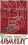 book-20747
