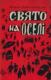 book-2076