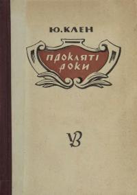 book-20768