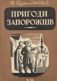 book-20770
